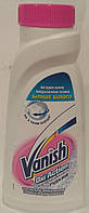 Пятновыводитель и отбеливатель жидкий для белых тканей Vanish Oxi Action 450 мл.