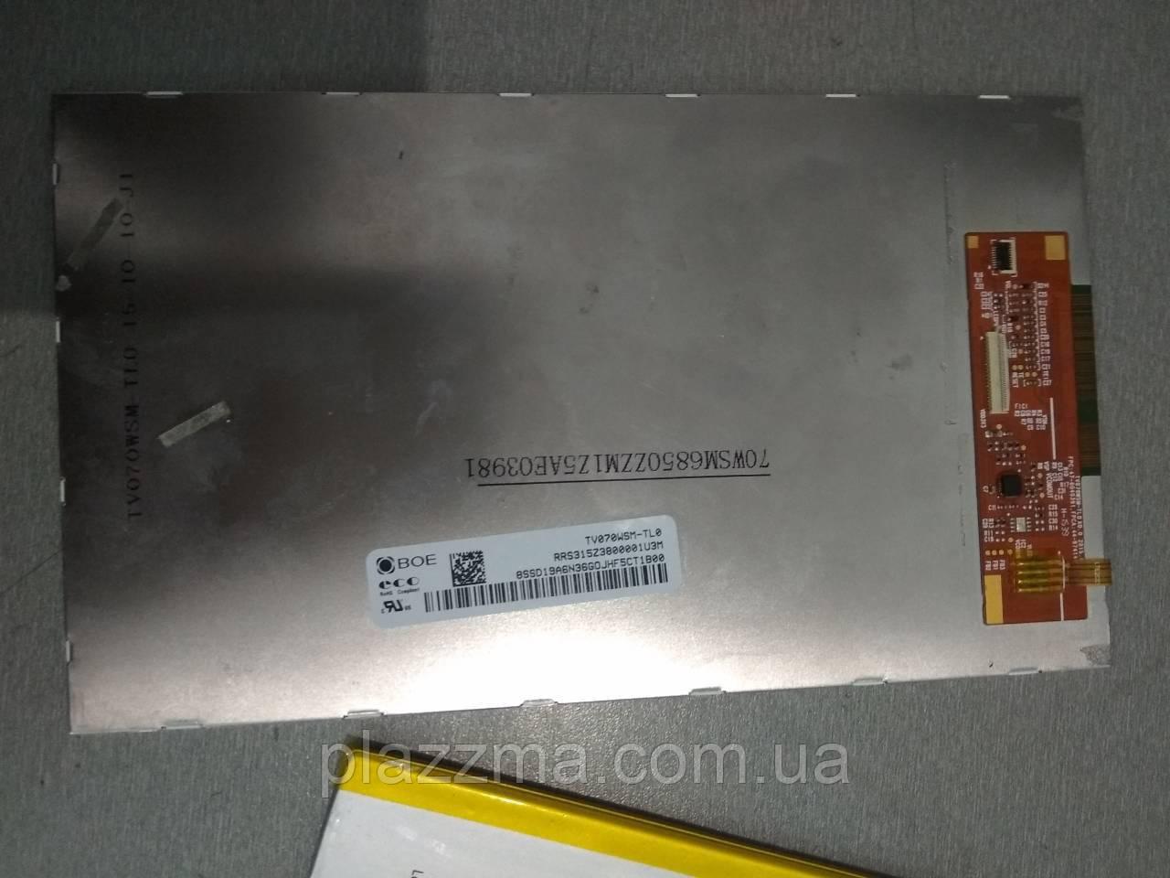 """Розбирання планшет Lenovo TAB 2 A7-30 7"""""""