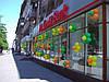 Украшение воздушными шарами на корпоратив