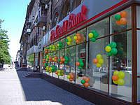Украшение воздушными шарами на корпоратив, фото 1