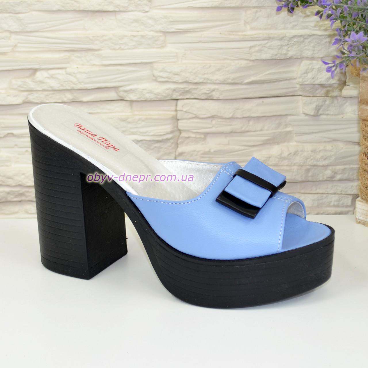 Сабо кожаные женские на устойчивом каблуке, цвет голубой