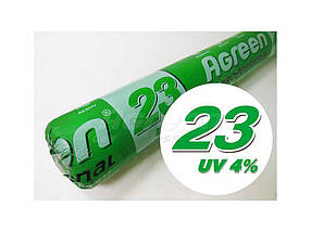 Агроволокно біле 23г/м ( 3,2х 100) ТМAGREEN
