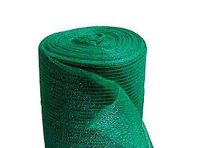 Сітка затінююча 60% затінювання зелена 2 х 100 м ТМAGREEN