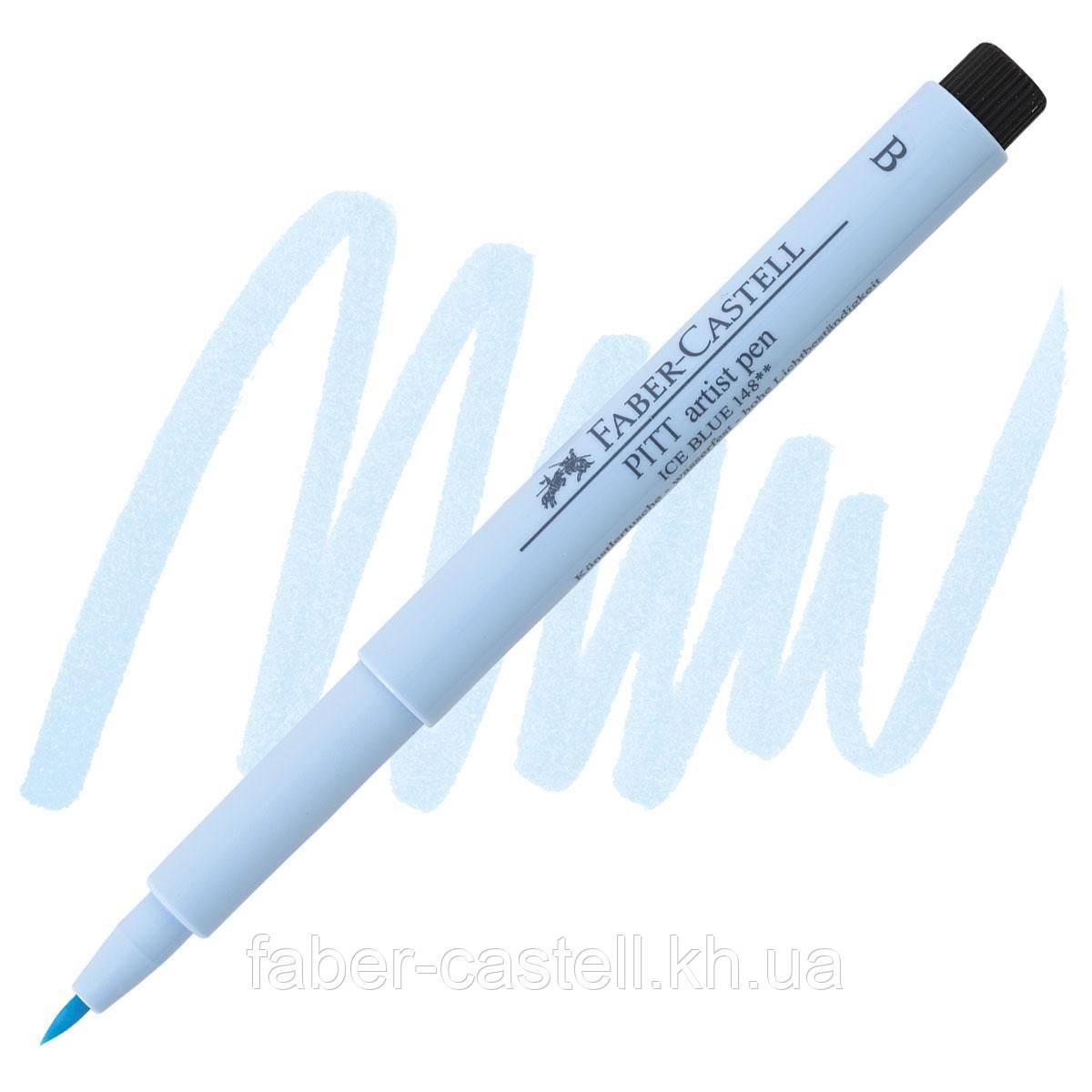 "Ручка-кисточка капиллярная Faber - Castell PITT® ARTIST PEN ""BRUSH"" №148 ледово-синий, 167448"