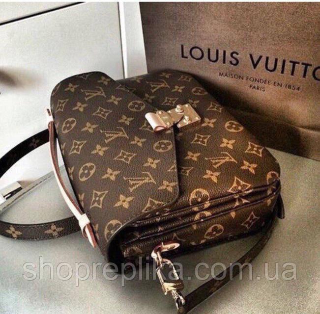 aa1b2cf0841c Женския сумка Louis Vuitton Луи Виттон сумки луи витон копии недорого -  Интернет магазин любимых брендов