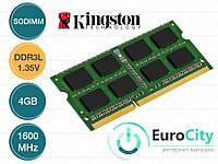 Оперативная память Kingston SODIMM DDR3L-1600 4GB PC3L-12800 1.35V (KVR16LS11/4) Модуль ОЗУ для Ноутбука.