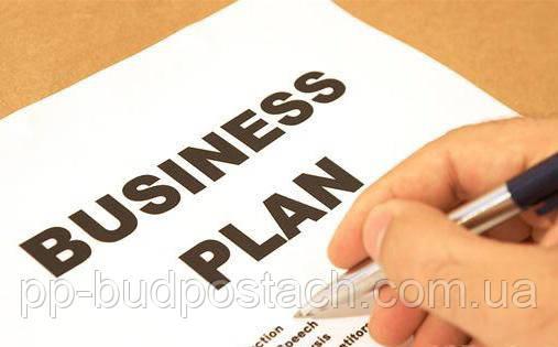 Бізнес план будівництва будинку
