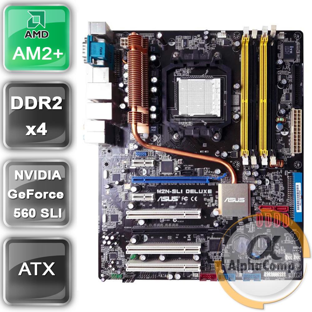 Материнская плата Asus M2N-SLI Deluxe (AM2+/GeForce 560 SLI/4xDDR2) БУ