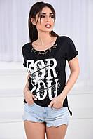Женская футболка, коттон 100%, р-р 42-44; 44-46; 46-48 (чёрный)