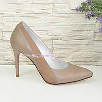 Классические женские туфли на шпильке, цвет визон/беж. 37 размер