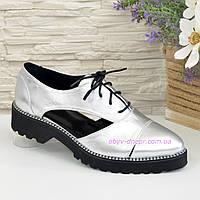Кожаные туфли женские на низком ходу, цвет серебро. 37 размер