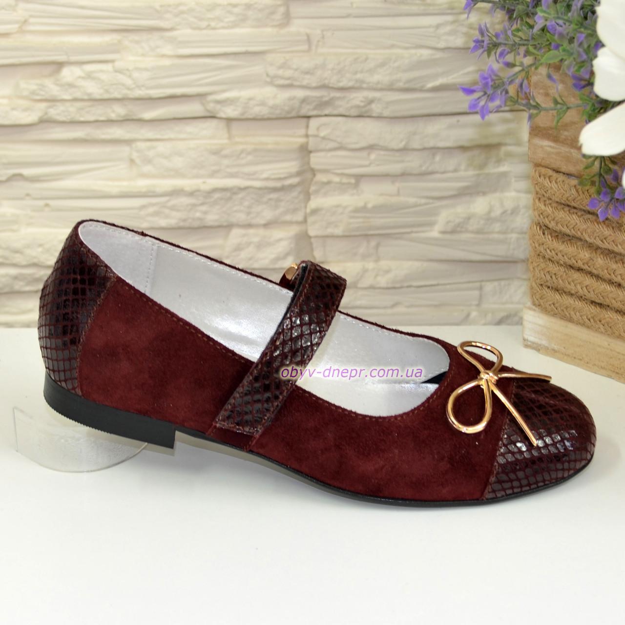 Туфли школьные для девочек, натуральный замш