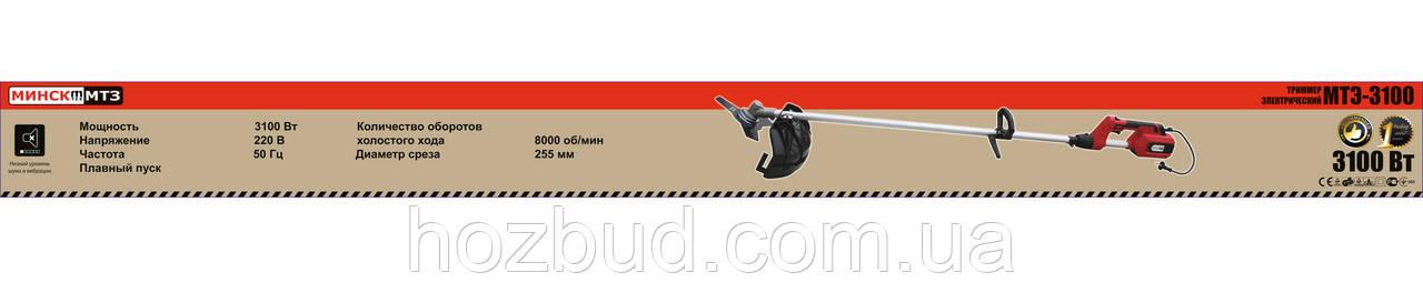 Электрокоса Минск МТЭ-3100 (цельная штанга)