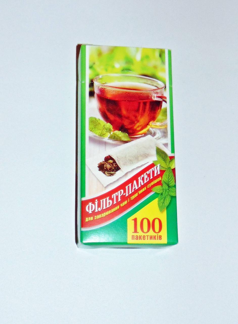 Фильтр пакеты для заваривания чая 100шт