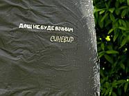 Дощовики для рюкзаків Synevyr L-XL  RainCover, фото 9
