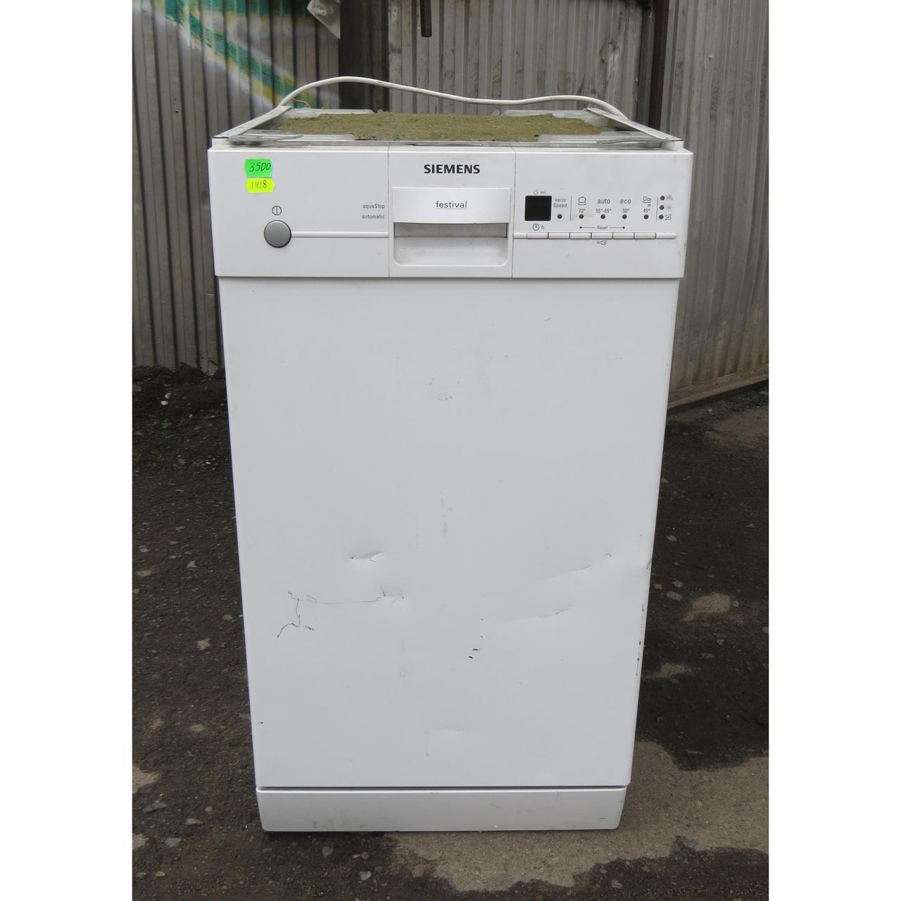 Посудомоечная Машина Siemens SF24T261EU/01 (Код:1418) Состояние: Б/У, фото 1