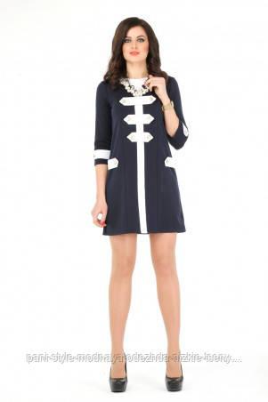 f312609e072 Изысканное платье свободного покроя трикотажное