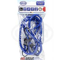 Эластичные ремни для крепления багажа с крюками 80 см (2шт) Alca 882 080 голубой