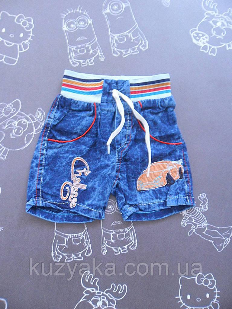 Детские шорты на мальчика 6-12 месяцев