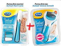 Роликовая пилка для огрубевшей кожи стоп + Пилка для ногтей рук и ног