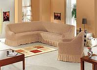 Чехол на угловой диван + кресло Разные цвета бежевый