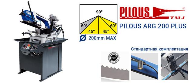 Отрезной станок по металлу Pilous ARG 200 plus