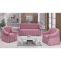 Чехол на диван и два кресла Разные цвета Пудра