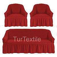 Чехол на диван и два кресла Разные цвета Терракота