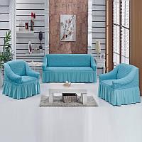 Чехол на диван и два кресла Разные цвета Голубой