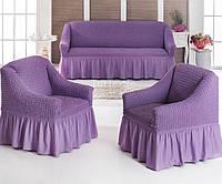 Чехол на диван и два кресла Разные цвета Сиренево- фиолетовый