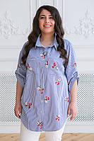 Рубашка  КРОМ  (56 -60) синяя с красными цветами