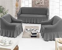 Чехол на диван и два кресла Разные цвета Темно серый