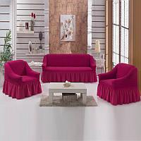 Чехол на диван и два кресла Разные цвета Фуксия