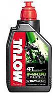 Масло MOTUL 4T, 1л (полусинтетика, 10W-40, Scooter Expert MB, API SM/SL/SJ)