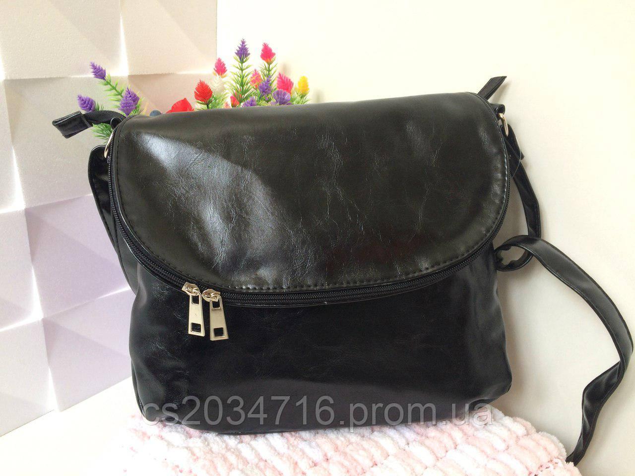 50f705b227af Крутая сумка почтальонка на плече: продажа, цена в Одессе. женские ...