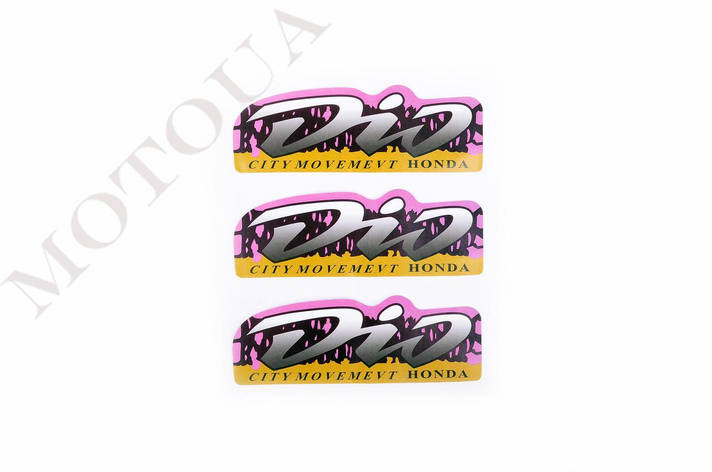 Наклейки (набор) Honda DIO (11х4см, 3шт) (#1162), фото 2