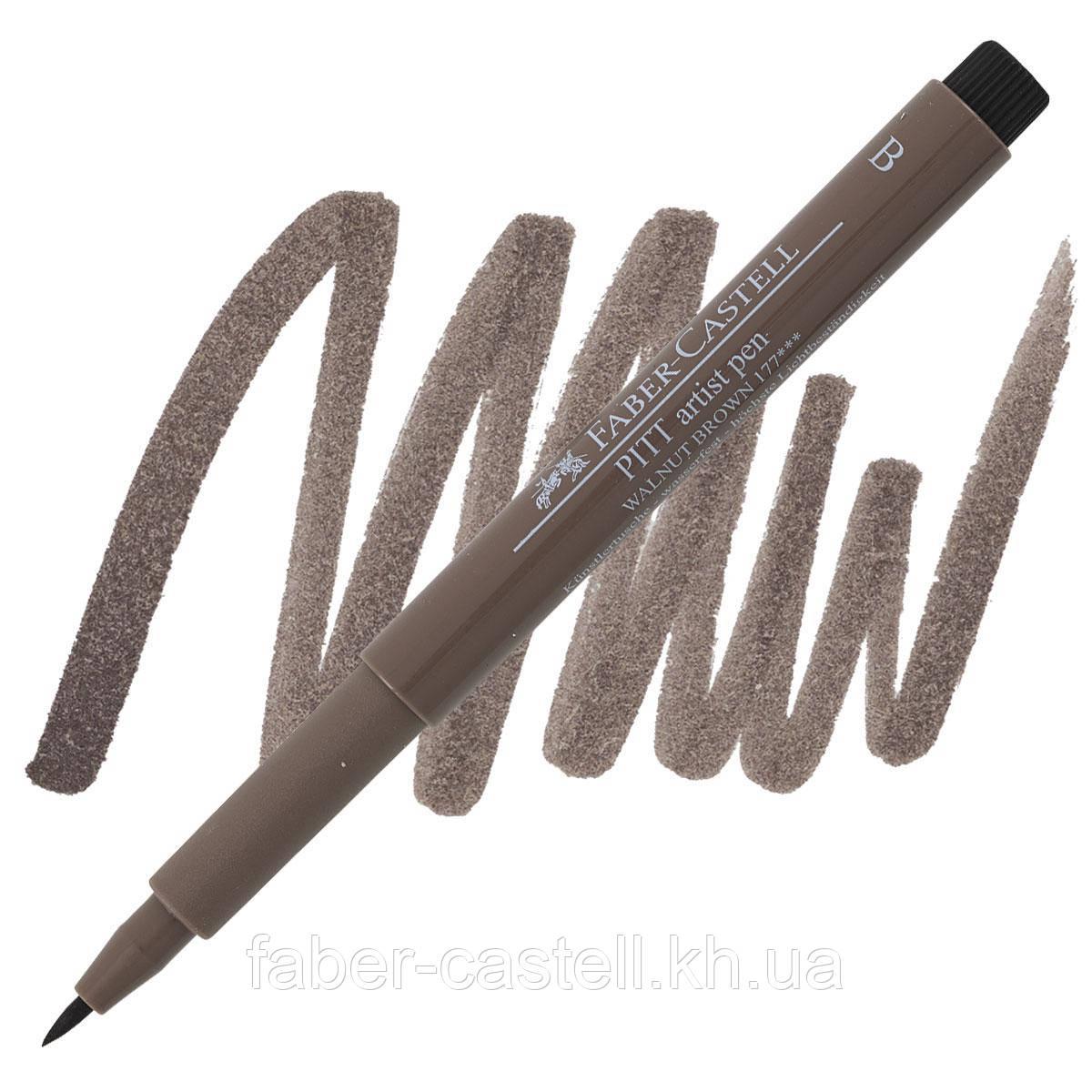 "Ручка-кисточка капиллярная Faber - Castell PITT® ARTIST PEN ""BRUSH"" №177 коричневый орех, 167477"