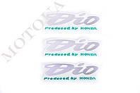 Наклейки (набор) Honda DIO (12х4см, 3шт) (#1160)