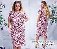 Платье женское - Милона
