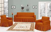 Чехол на диван и два кресла Разные цвета горчичный