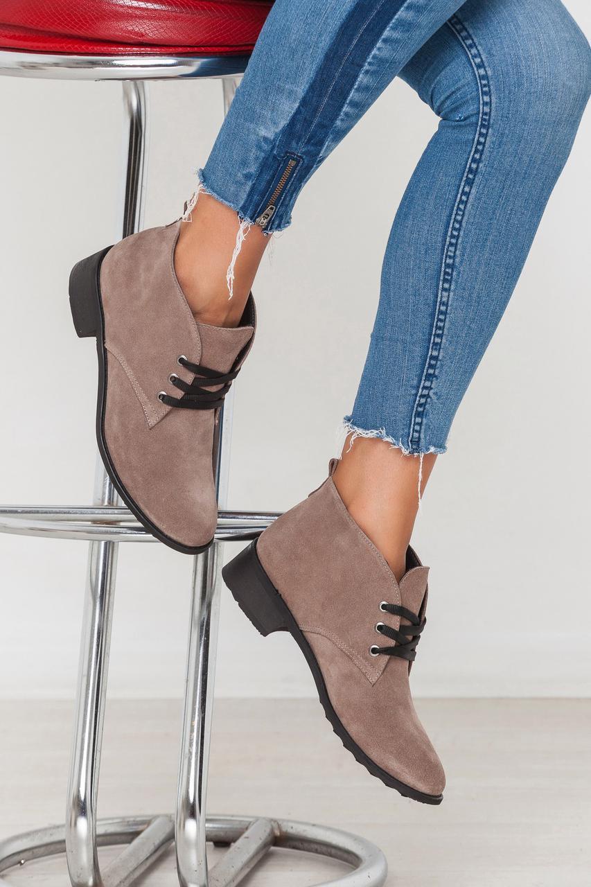 Стильные ботиночки на низком ходу натуральная кожа