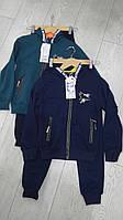 Детские спортивные костюмы для мальчиков оптом,материал 95% хлопок