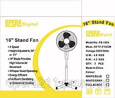 Вентилятор напольный OP-1604 (OPERA DIGITAL)