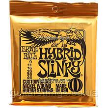 Струны Ernie Ball 2222 Hybrid Slinky 9-46