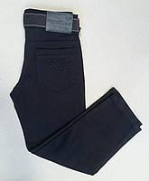 Детские школьные джинсы для мальчиков 9-12 лет темно-синие