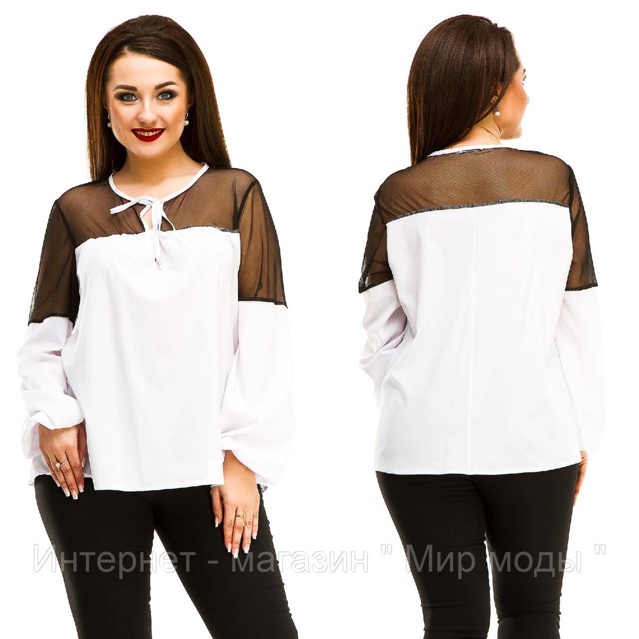 Свободная блузка с рукавами фонариками и сеточными вставками батал  Код 679595068 c7bc42ada7c