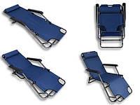 Шезлонг складной для пляжа или дачи (3 положения, габариты 153х60 см, max. нагрузка 90 кг) (крісло-шезлонг)