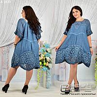 3798622bf60 Потребительские товары  Лёгкое летнее платье оптом в Украине ...