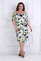 05e41c8edab Летнее цветное женское платье сарафан больших размеров с открытыми плечами  (оливковый). Арт-