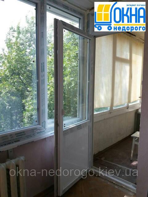 Застеклить балкон в Киеве - фото работы Окна Недорого